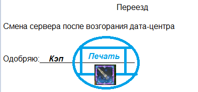 1618863577183.png