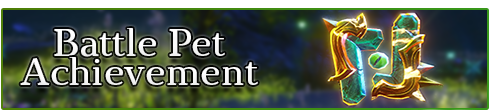 Battlepet Achievement.png