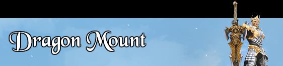 Dragonmountfin.png