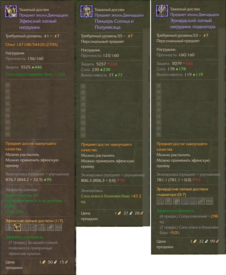 fixed armor.jpg