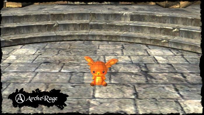 Маленький оранжевый фонарь Ятты.jpg