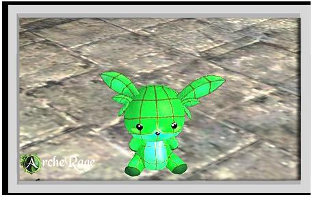 Маленький зеленый фонарь Ятты.png