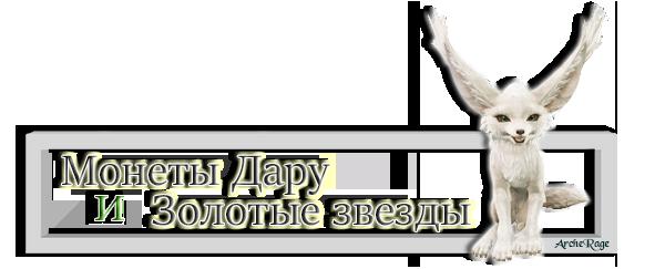 Белый костюм праздника фонарей.png