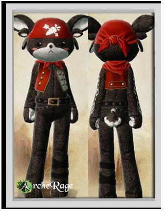 Милый пиратский наряд ятты.png