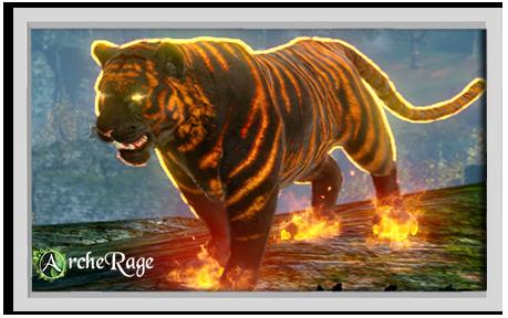 Призрачный тигр.png