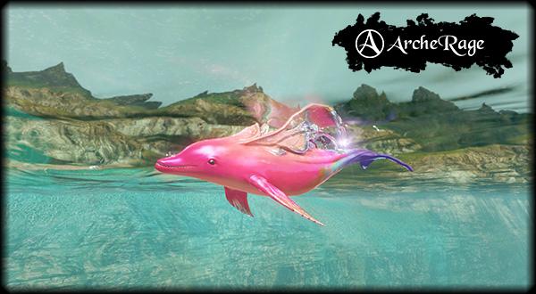 Розовый дельфин.jpg