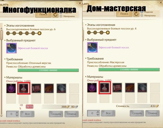 ScreenShot0041.jpg