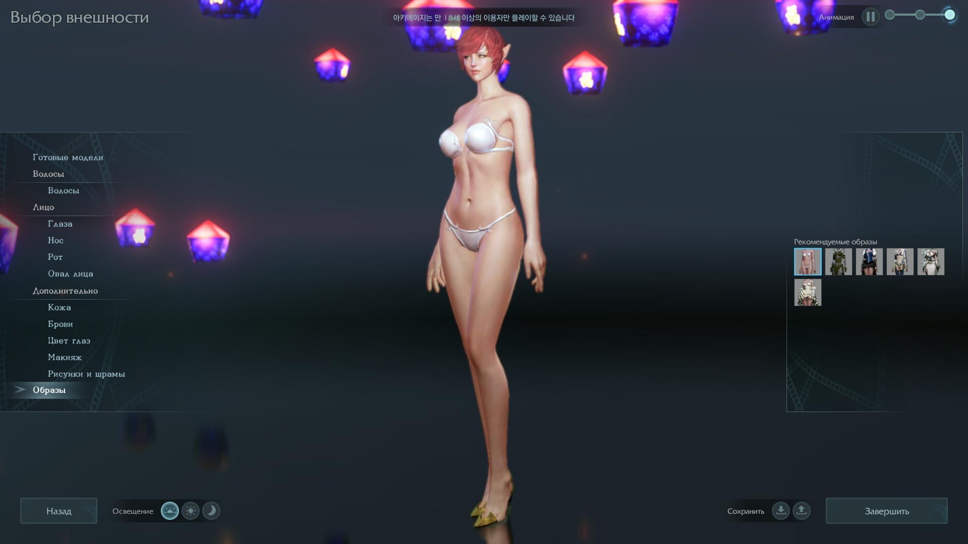 ScreenShot0047.jpg