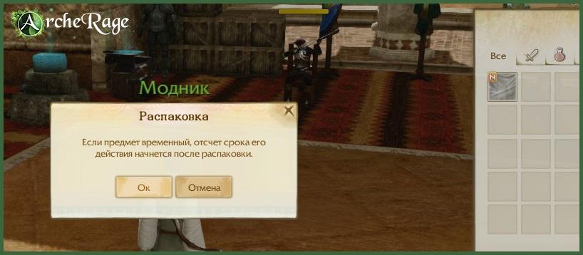 ScreenShot0155.png