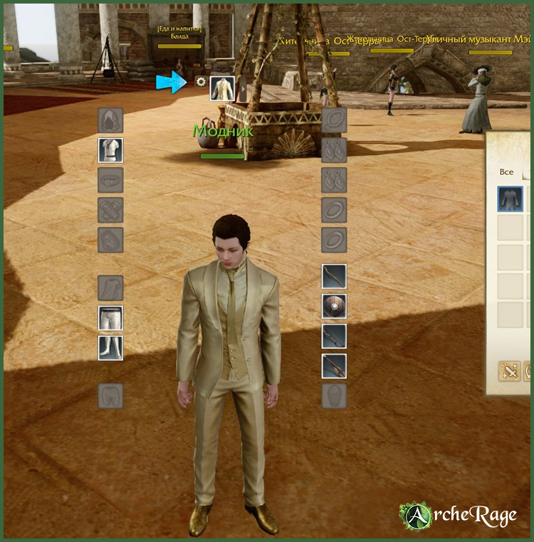 ScreenShot0170.png
