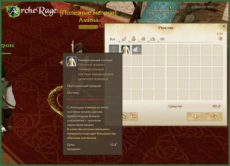 ScreenShot0172.png