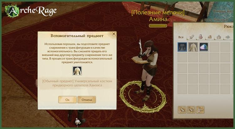 ScreenShot0173.png