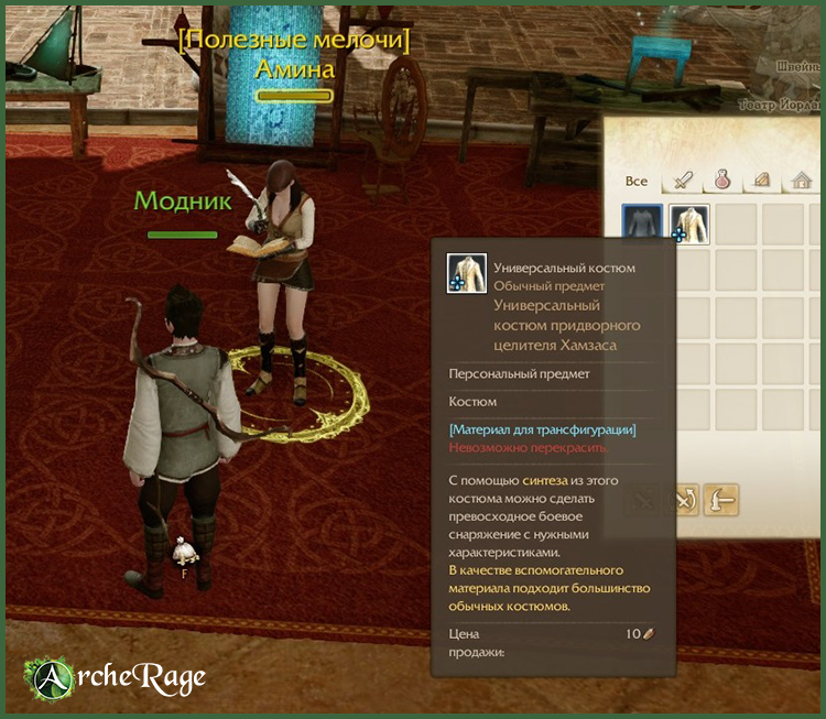 ScreenShot0174.png