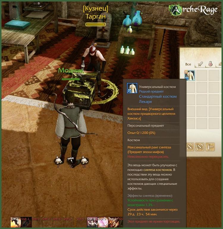 ScreenShot0179.png