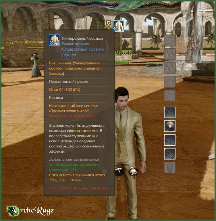 ScreenShot0181.png