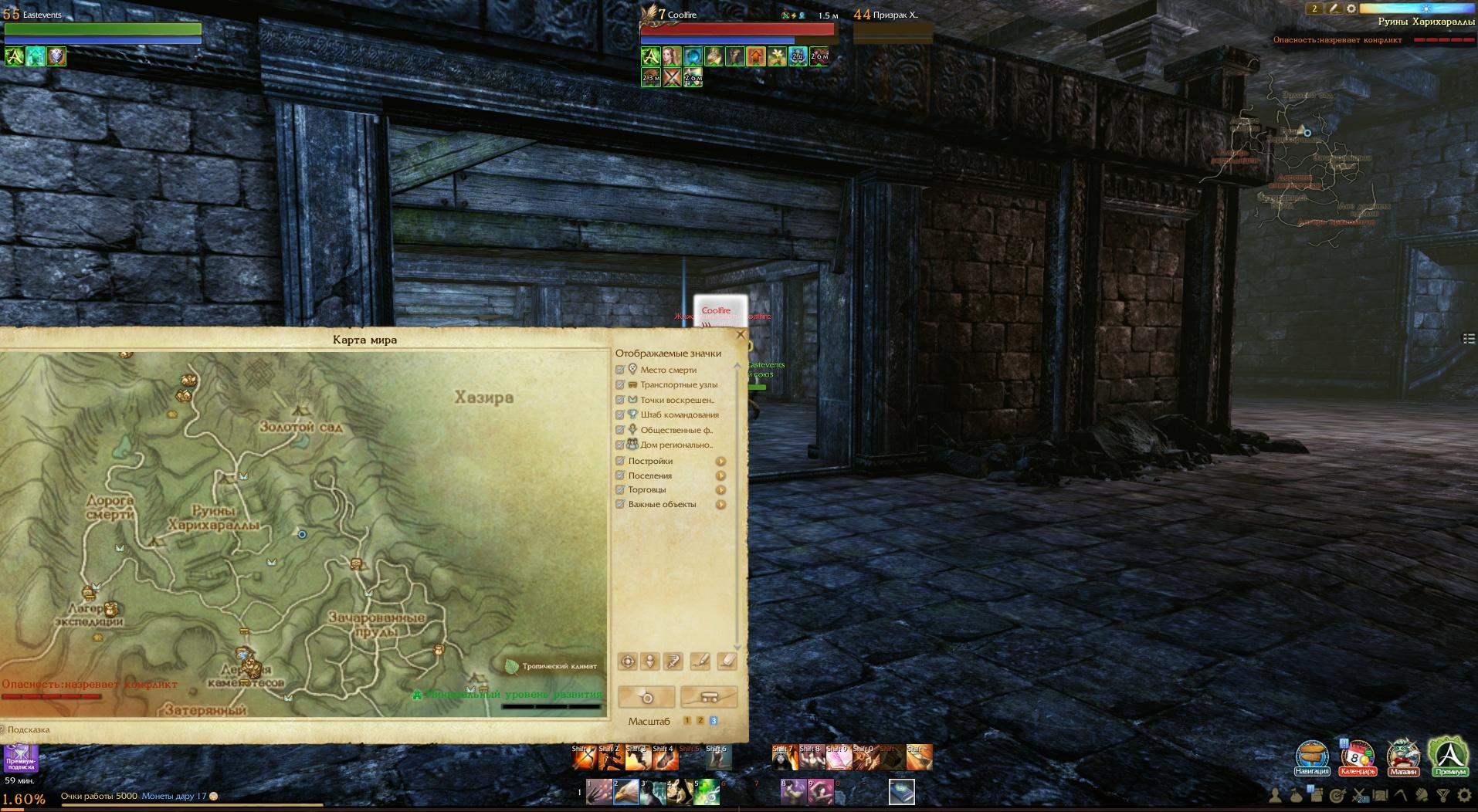 ScreenShot0930.jpg