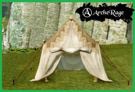 Спецпроект палатка путешественника с коричневой крышей.png