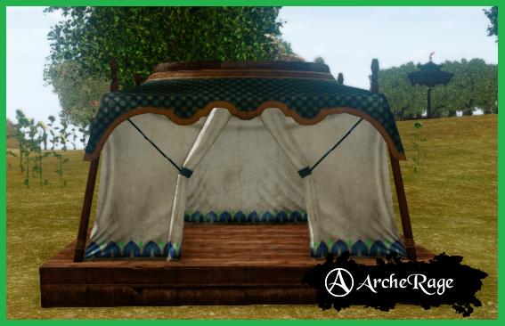Спецпроект синий шатер в харнийском стиле.png