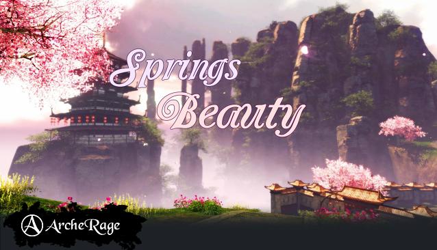springs beauty.png