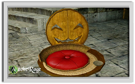 Жутковинская кошачья корзинка с красной подушечкой.PNG